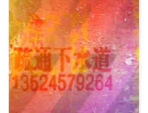中国特色墙笔刷