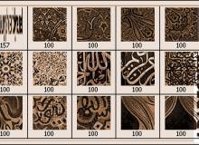 贵族式墙壁地毯装饰花纹笔刷