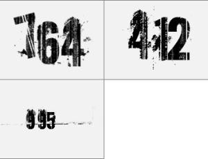 陈旧的数字符号笔刷