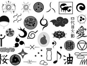 火影忍者中的道具符号笔刷