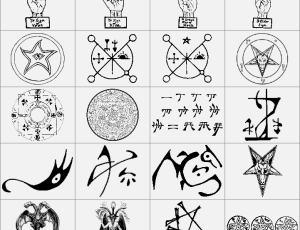 神秘魔法元素符号笔刷