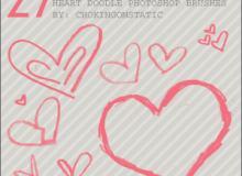 简单的涂鸦爱心笔刷