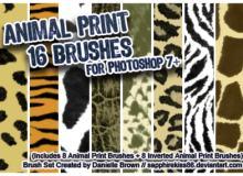 16种动物皮毛花纹笔刷