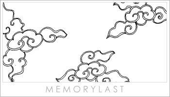 中国古典手绘云彩笔刷