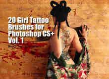 中国女性纹身笔刷