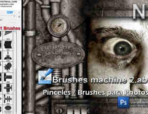 大型机器时代零件笔刷
