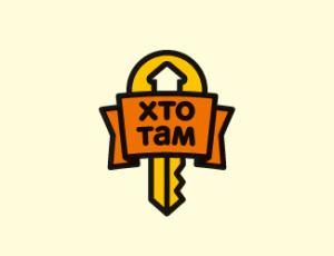 25张钥匙形状的Logo标志设计