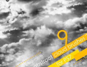 9种不同凡响的云朵笔刷