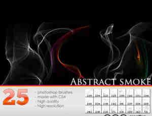 25种缥缈流烟效果笔刷