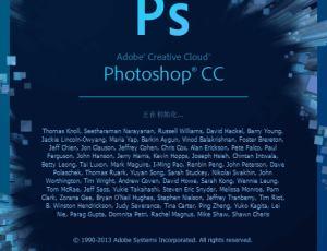 Adobe Photoshop CC 14.0简体中文特别版32位和64位下载