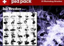 25种流烟烟雾效果笔刷
