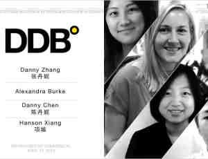 """互动中国专访:""""设计小朋友""""们——他们是广告公司的实习生"""