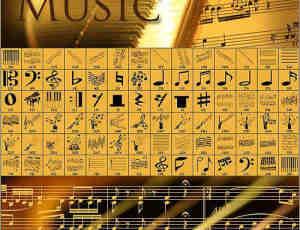 Photoshop音乐符号、曲谱、谱子笔刷下载