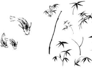中国画风格水墨鱼儿、竹子PS笔刷下载