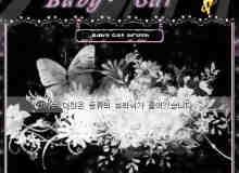韩国舞蝶植物花纹PS笔刷下载