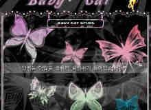 韩国的梦幻蝴蝶PS笔刷