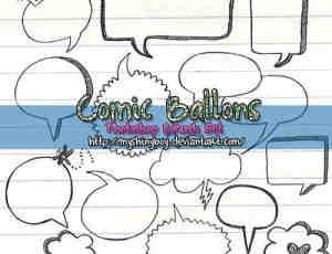 铅笔手绘卡通涂鸦对话框、消息框PS笔刷素材