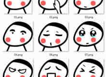 10个可爱嘟嘟脸表情美图秀秀素材下载