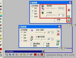 最好的图片无损压缩软件 – Image Optimizer(图像压缩的利器)