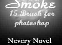 烟雾朦胧、大雾天气环境效果photoshop背景笔刷素材