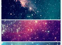 真实的浩瀚灿烂宇宙星空背景photoshop笔刷素材 #.3