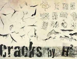 老旧的墙壁纹理、墙壁剥落脱落、地表地面干涸开裂等photoshop笔刷素材