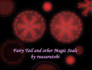 魔幻式罗盘花纹图案photoshop笔刷素材