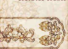 古典式手绘漂亮的鲜花花纹photoshop笔刷素材