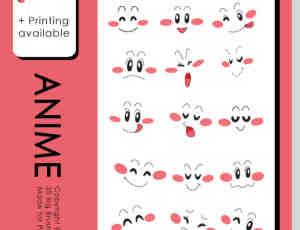 24个可爱卡通笑脸表情符号photoshop笔刷素材