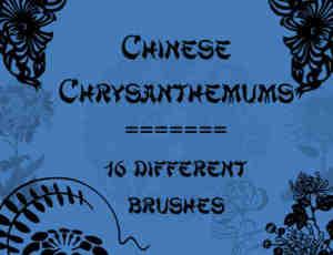 中国菊花艺术花纹图案Photoshop笔刷素材下载