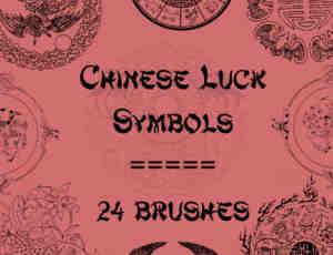 中国元素图案背景装饰Photoshop笔刷下载