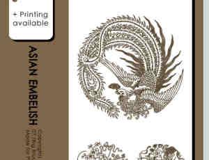 中国古典凤凰、花团锦簇等花纹艺术版刻图案PS笔刷
