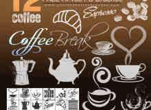 12个咖啡壶、咖啡杯Photoshop笔刷素材