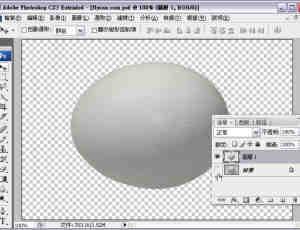 经典Photoshop抠图教程学习! PS基本技能