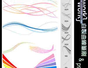 背景曲线PS笔刷素材
