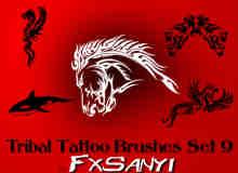 部落纹饰图案、非主流纹身Photoshop笔刷 #.9