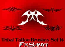 部落纹饰图案、非主流纹身Photoshop笔刷 #.14