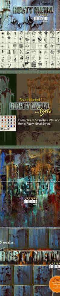 锈迹、生锈、墙壁脱落、剥落岁月痕迹Photoshop笔刷