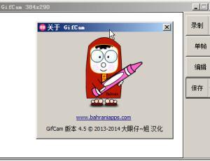 制作教程的神器!GifCam快速屏幕录制软件【可直接生成Gif动画图片】