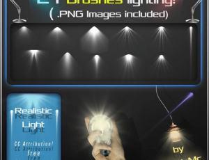 21种灯光照射、舞台打光效果Photoshop笔刷素材