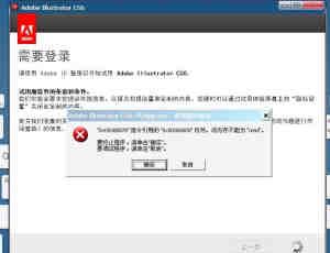 Adobe完美卸载清理工具:PS还在无法安装?无法卸载?通通搞定!支持所有CC、CS3-CS6产品(Adobe CC Cleaner Tool)