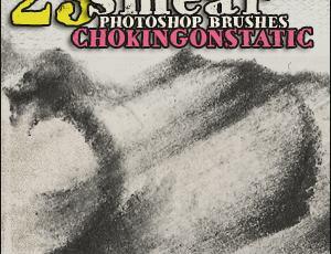 23种水墨、铅笔、碳素笔效果涂抹Photoshop笔刷素材