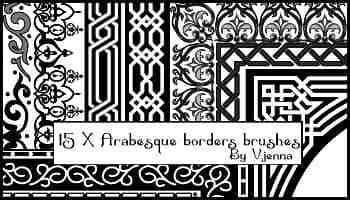 阿拉伯式花纹边界PS笔刷素材下载
