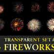 12种漂亮灿烂的烟火爆炸效果Photoshop笔刷(图片素材)