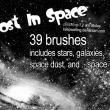 39种宇宙星空背景效果PS笔刷下载