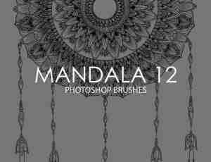 漂亮精美的神圣Mandala曼佗罗、慢怛罗花纹Photoshop笔刷下载