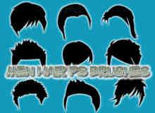 9种卡通风格男人发型图案PS美图笔刷