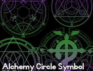 魔法阵图、神秘宗教印记Photoshop魔法符文符号笔刷