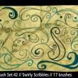 随意漩涡涂鸦花纹艺术图案PS笔刷素材下载