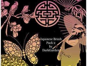 日本人物风景笔刷
